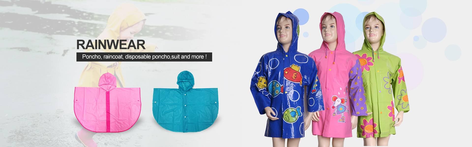 雨衣和服装