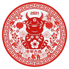 Spring Festival Holiday Notice