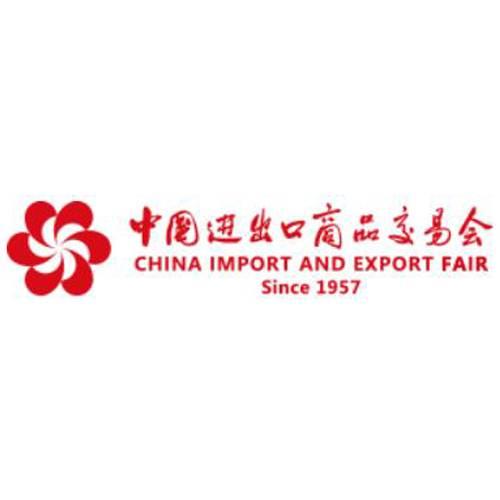 Welcome to Shandong Huajian Aluminium Group Co., Ltd Canton Fair 15th to 24th April.