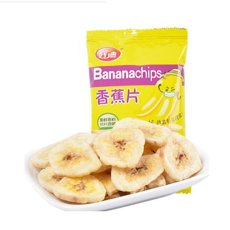 Automatic Potato / Apple / Banana Chips Processing Plant Machine