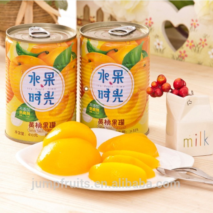 Canned Food Fruit Vegetables Processing Machinery