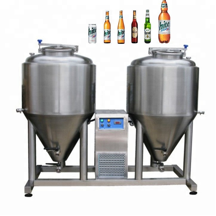 Complete Set Beer Brewery Equipment For Your Plant