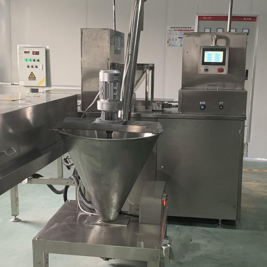 200kg/h Automatic Cube Sugar Making Machine For Coffee And Tea