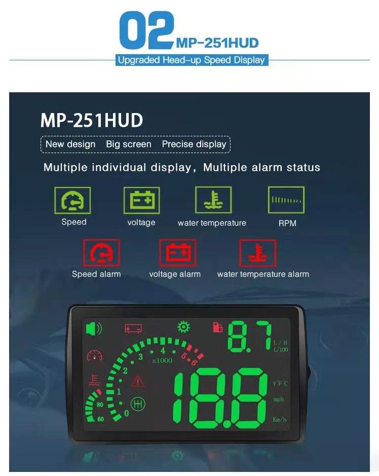 MP251HU (2)