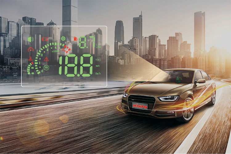 Understand the 5-year development trend of automotive head-up displays