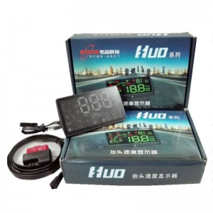Vehicle head up display factory cheap GPS hud durable head-up display system with OBD cable for all vehicle