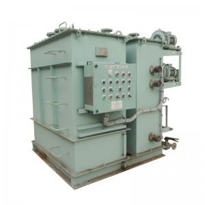 Factory Price Clutch - Sewege treatment plant – Sino-Ocean