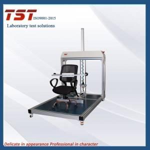 办公椅后拉疲劳试验机-倾斜机构试验