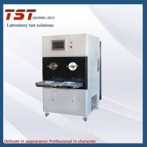 双室气体分析人造板甲醛释放试验室