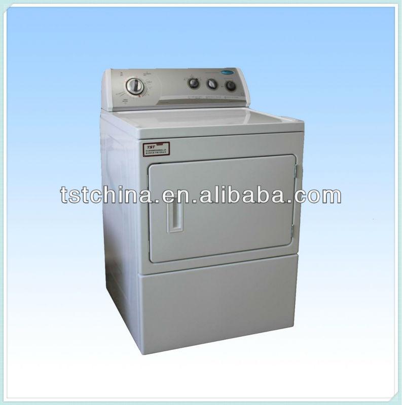 AATCC收缩洗衣机