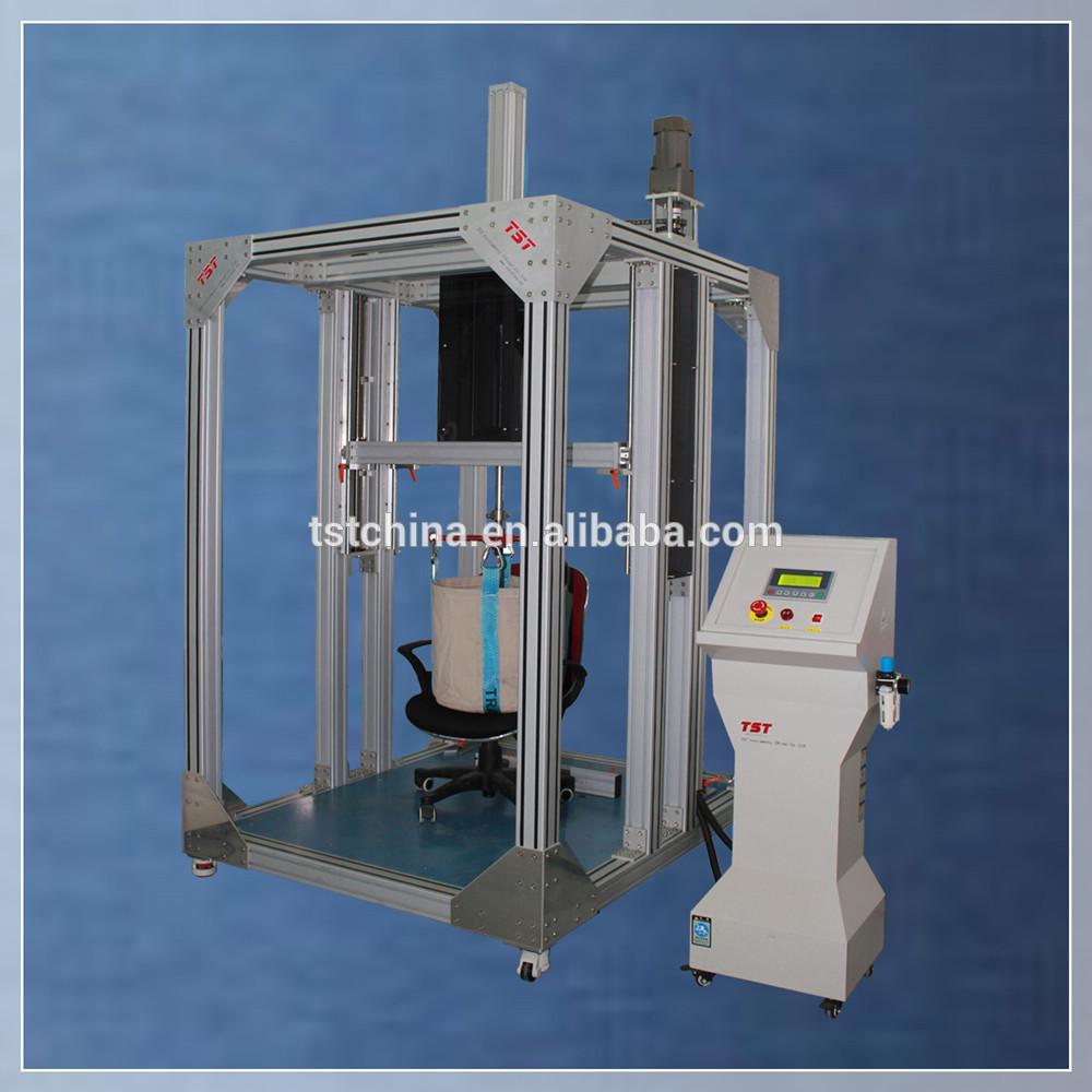 办公室和户外家具座椅沙袋座椅表面冲击测试仪