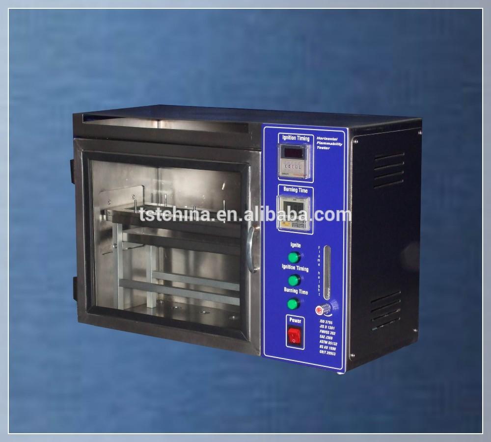 ISO3795汽车内饰材料水平可燃性试验仪-耐燃性试验仪