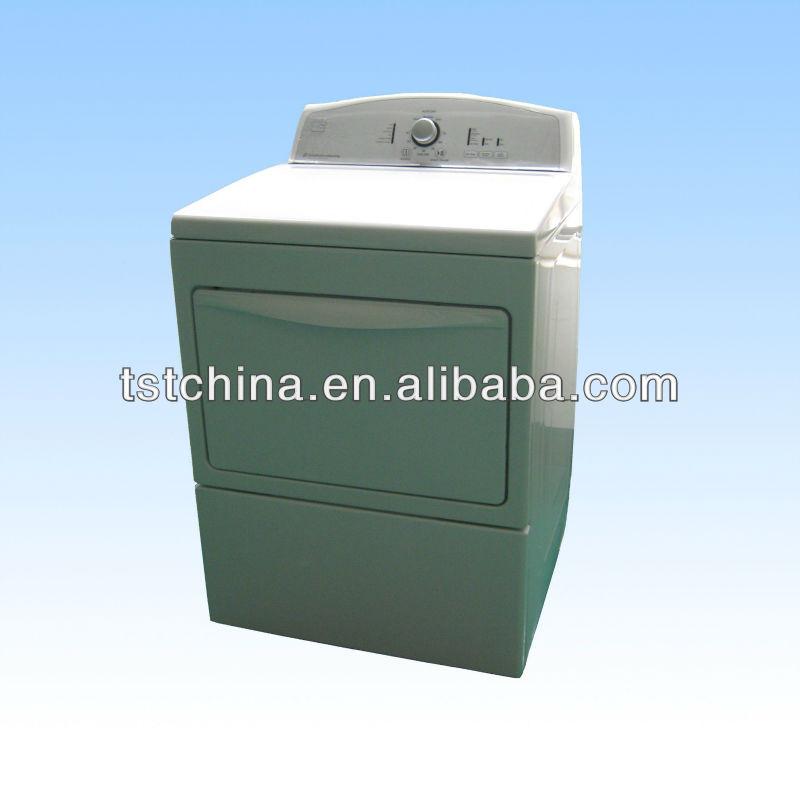 TSB004肯莫尔AATCC标准缩水式干衣机