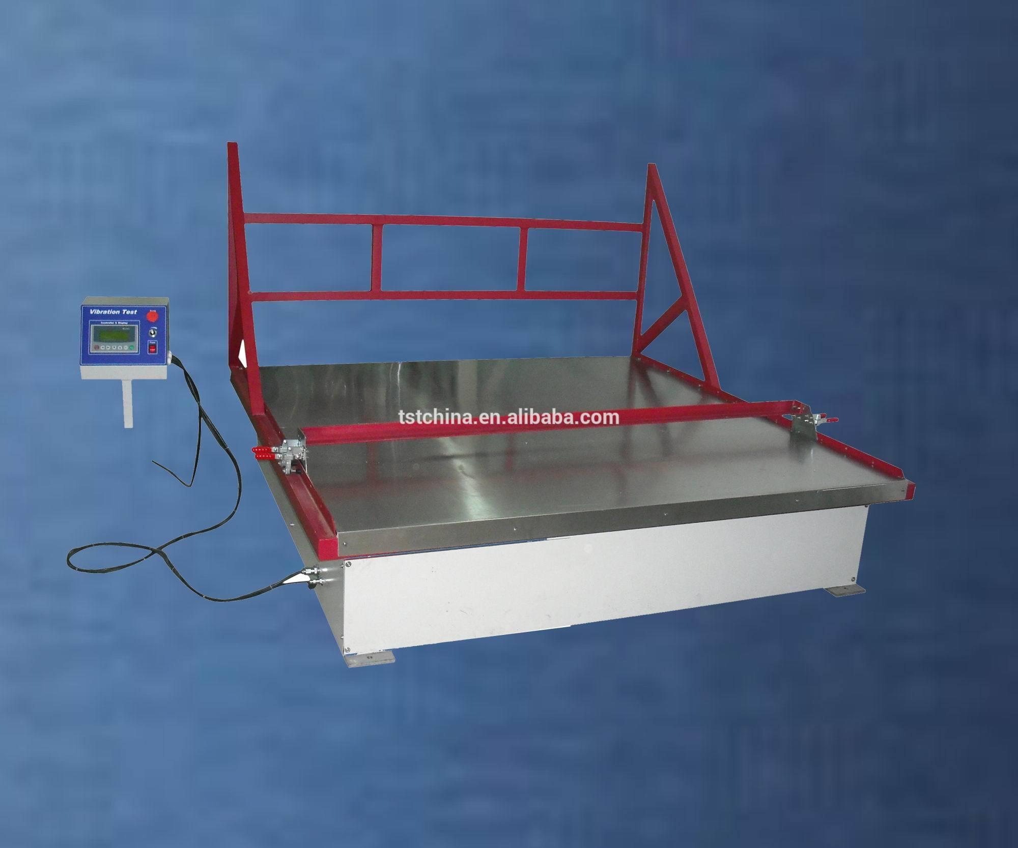 大型仿真包装运输振动试验机