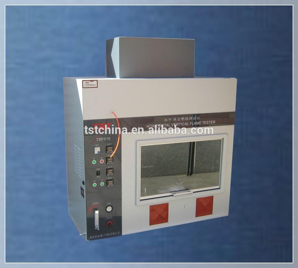 UL 94电气产品水平和垂直燃烧性能测试器狗万提款最方式