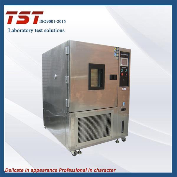 可编程恒温恒湿箱-环境试验箱