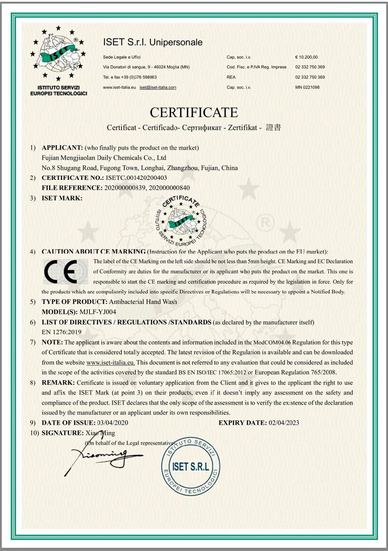 (Mengjiaolan) CE Antibacterial hand wash